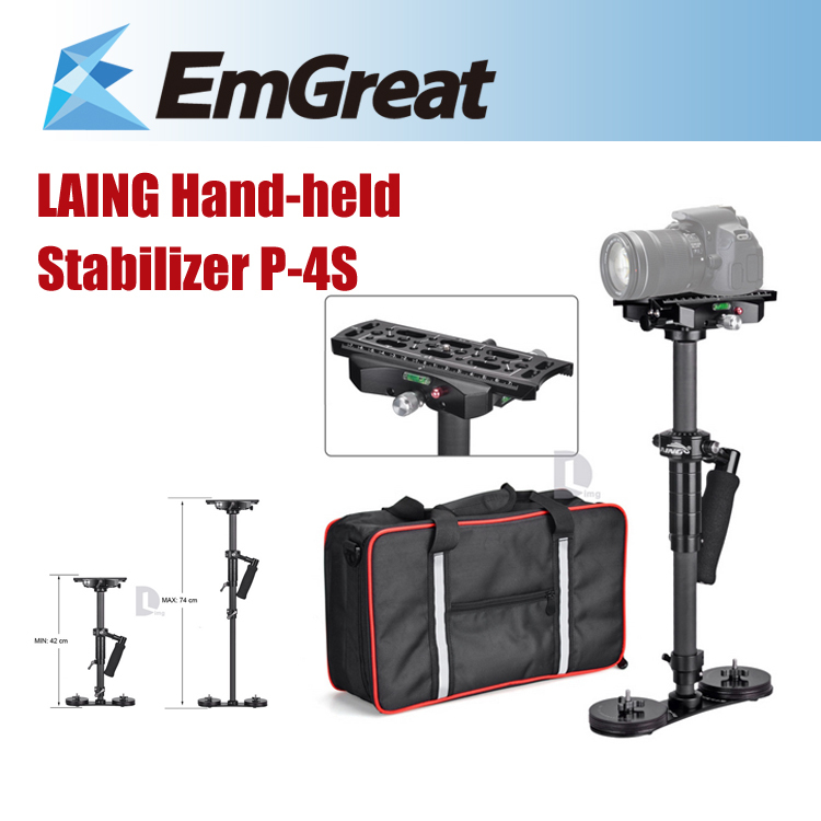 New Version LAING P-4S HandHeld Steadicam Steadycam Carbon Fiber Stabilizer for DV DSLR Camera Steadycam P0005083 Free Shipping laing h5 mini carbon fiber handheld stabilizer with 6 17lb 2 8kg loading capacity for dslr cameras with bag and arm brace wrist
