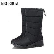 Новинка 2017 г. Модные теплые женские ботильоны на меху женские ботинки зимние сапоги и на осень-зиму удобные большие размеры 35-40 обувь W703W