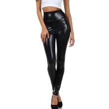 63399940798e6 Women Shiny Liquid Metallic High Waist Stretch Leggings Girls Wet Look  Pencil Pants Split Doule Color