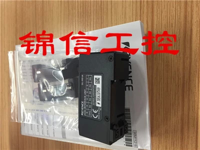 FREE SHIPPING DL-RS1A sensorFREE SHIPPING DL-RS1A sensor