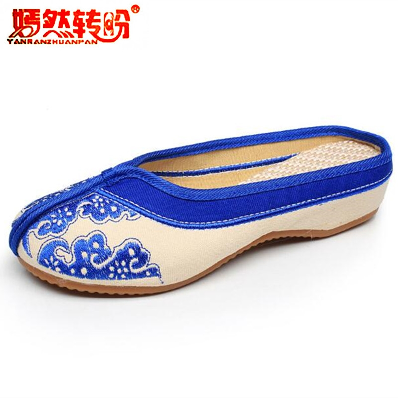 Blue And White Porcelain Pattern Casual Slides Slip On Comfortable Linen Cotton Embroidered Slipper Womens Outside Mules 35-41 medicine science type blood test slides and marrow slides