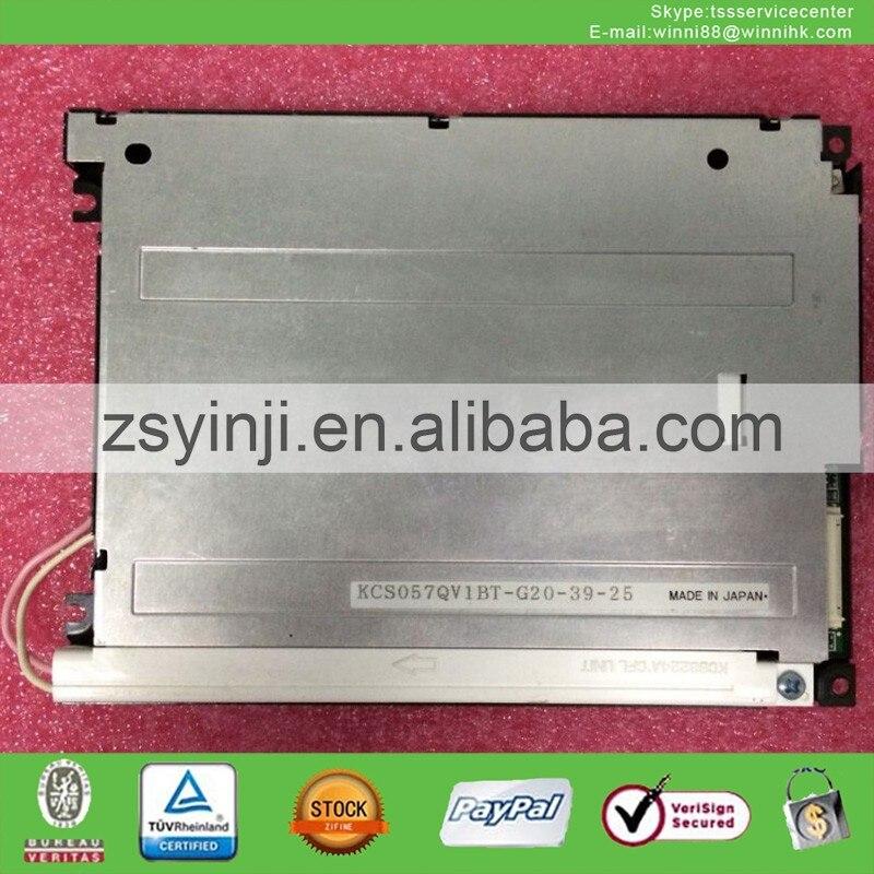 KCS057QV1BT-G20-21 5,7 дюймовый ЖК-экран
