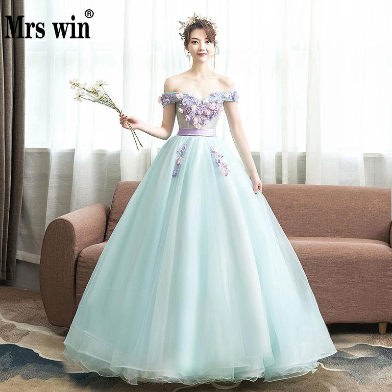 Quinceanera Dress Mrs Win Party Prom Luxury Quinceanera Gown Sexy Lace Embroidery Fashion Formal Homecoming Dress