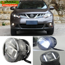eeMrke Led Guiding DRL For Nissan MURANO 2008 2in1 LED Fog Lights With Q5 Lens Daytime Running Lights