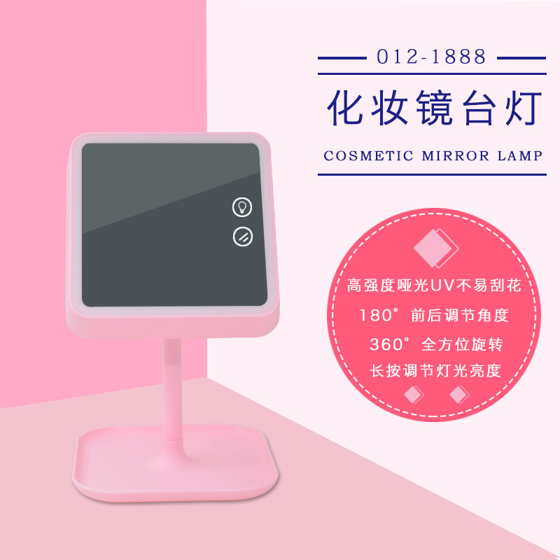USB rechargeable LED makeup mirror table lamp intelligent storage multi-function mirror lamp touch dressing table night light woodpow makeup mirror lamps touch screen