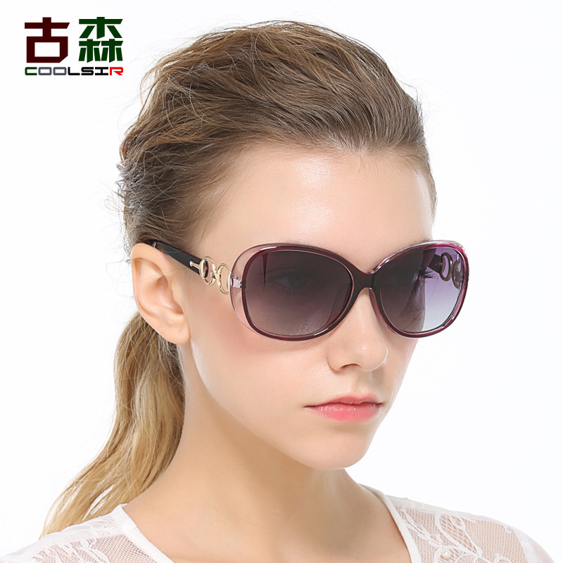 Fashion Vintage Oversize Eye Sunglasses Women Brand Designer Sun Glasses Female Retro Big Mirror Ladies Eyewear