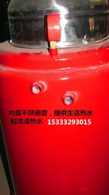 soil heating boilers fired home heating small boiler energy