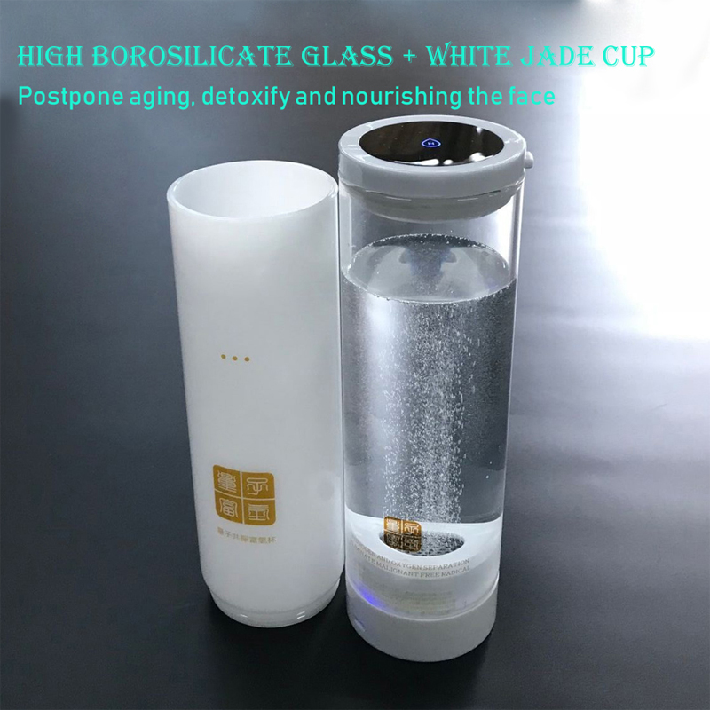 Здоровая Антивозрастная Квантовая водородная богатая вода 600 мл USB Перезаряжаемый водород богатое высокое боросиликатное стекло + белый ча...