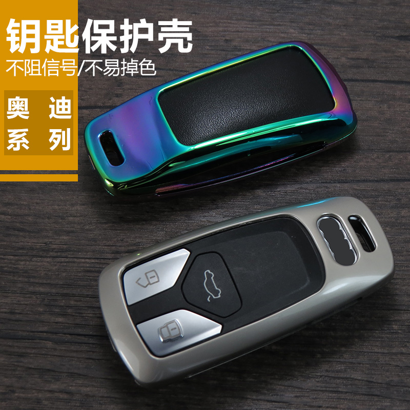 Zinc alloy leather Car Key Fob Cover Case Skin for Audi A4 A4L 8S 2017 2016 Allroad B9 Q5 Q7 TT TTS Remote Keyless Auto Key