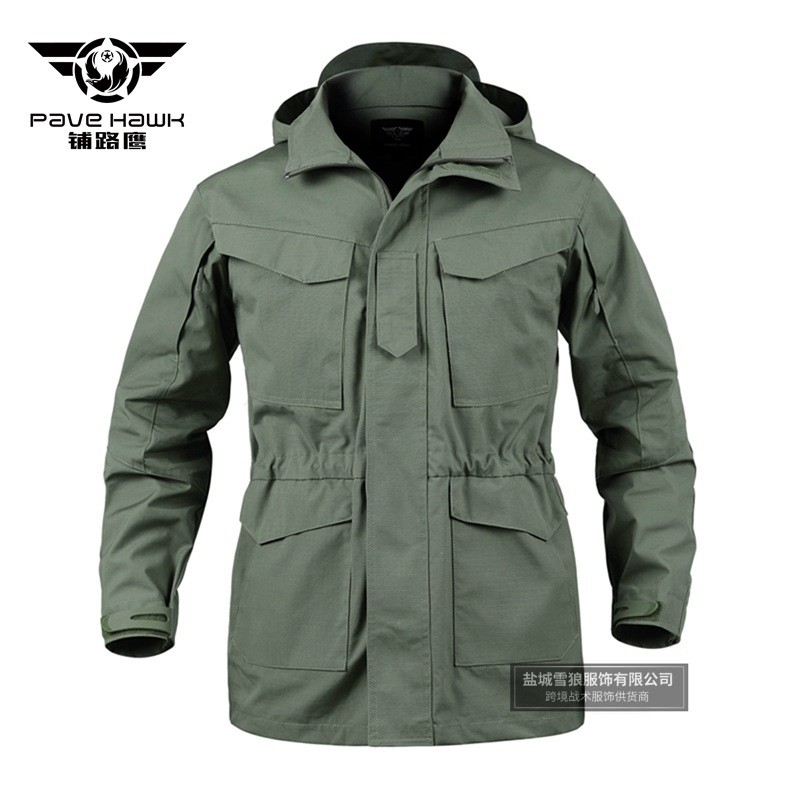 Grande taille tactique imperméable coupe-vent manteau M65 veste militaire hommes homme coupe-vent sport randonnée chasse vestes à capuche