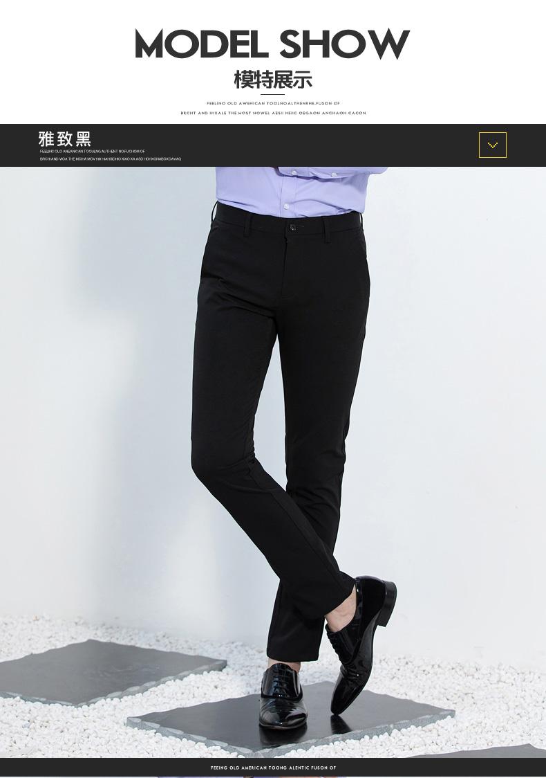 Pants Men (10)