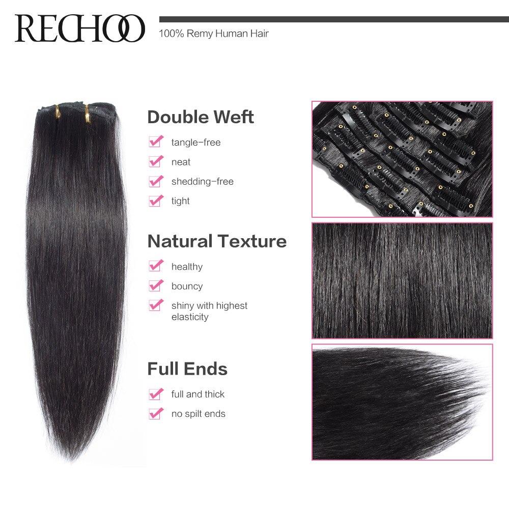 Aliexpress Buy Rechoo Non Remy 200 Gram 10 Pieces Full Head