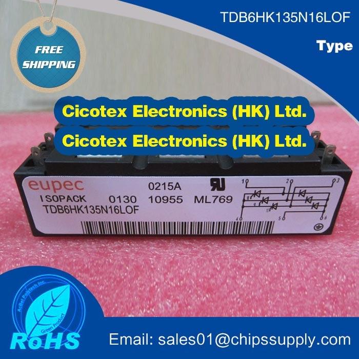 TDB6HK135N16LOF moduleTDB6HK135N16LOF module