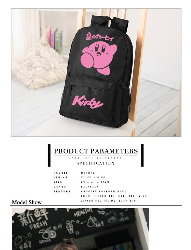 Star Kirby Backpack Cute Kawaii Anime Schoolbag Children Bookbag (1)