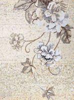 Восточная коллекция мозаика Книги по искусству