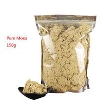 SHARE HO 40:1 Pure Moxa Artemisia Wormwood Burner Moxibustion Acupuncture Point Warm Heating Therapy Chinese Moxa Mugwort 150g цена