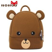 NOHOO 3D Kids Backpacks for Girls Boys Children School Bags Cute Cartoon Bear Toddler Backpack mochila infantil