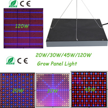 20W /30W/45W/120W Led Grow Light  Red+Blue SMD2835 LED Plant Grow Lamps Light For Flowering Plant And Hydroponics System