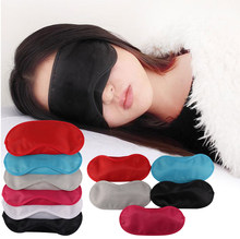8 Colors Sleep Rest Sleeping Aid Eye Mask Eye Shade Cover Comfort Blindfold Shield Car Travel Sleep Sun Protection(China)