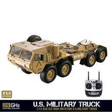 HG 1/12 RC военный грузовик металлический 8*8 двигатель для шасси P802 с радио светодиодной звуковой системой TH05145