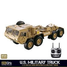 HG 1/12 RC Military Truck Metal 8*8 Chassis Motor P802 With Radio LED Sounds System TH05145