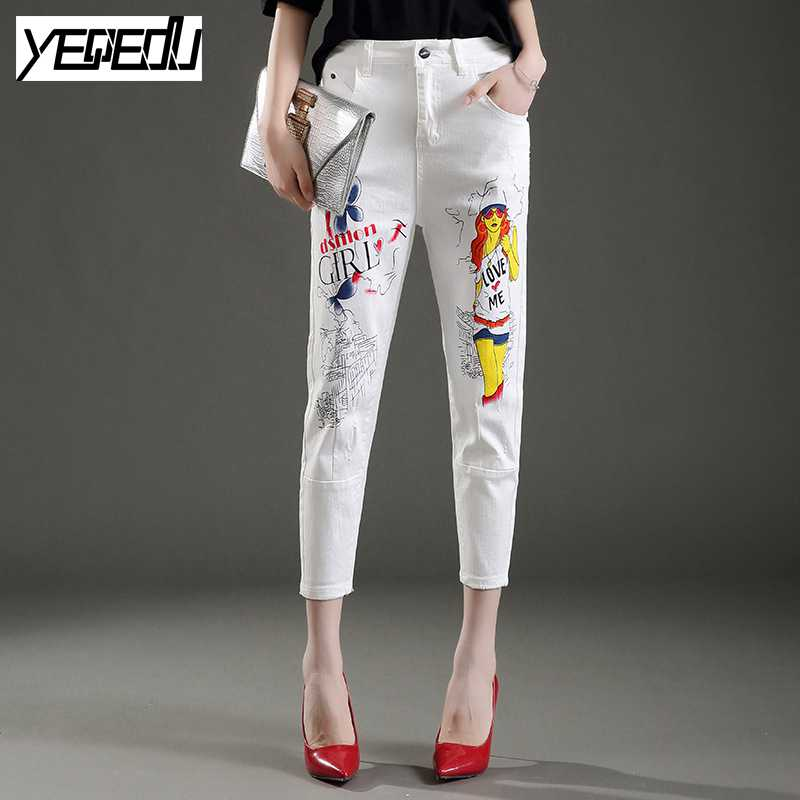 1714 2017 Painting Printed white jeans women Fashion Harem jeans Stretch Ankle length Halon pants
