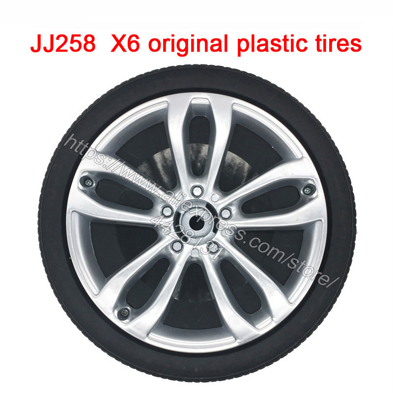 Children electric car plastic tires kid s electric vehicle wheels High strength plastic simulation tires for