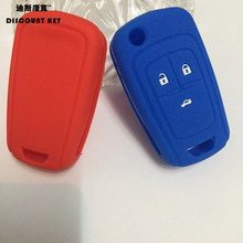 Silicone Car Key Cover Case For Chevrolet Cruze For Opel Vauxhall Mokka For Buick Encore Remote Key Protector Bag Silicone Cover(China)