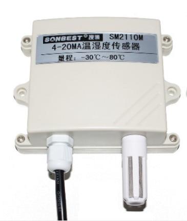 Livraison gratuite SM2110M protecteur 4-20mA capteur de température et d'humidité transmetteur intégré SHT10