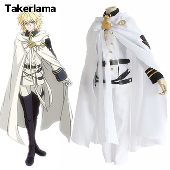 Takerlama Anime Seraph del fin vampiro Mikaela Hyakuya adultos ...