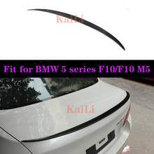 F10 Performance Spoiler For BMW 5 Series Sedan M5 Rear Trunk Wings Spoilers 2010-2016