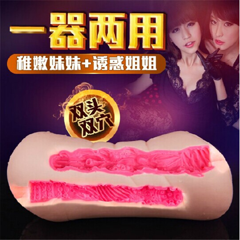MizzZee Sex Dolls Realistic Vagina Sex Toys for Men Male Masturbator Pocket  Artificial Pussy Two Side Doll Adult Sex Products electric male masturbator realistic pocket pussy vagina adult sex toys for men vibrating penis massage male sex products toys