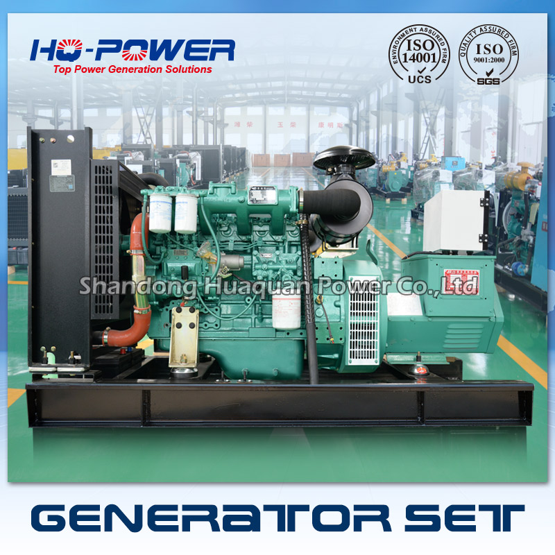 30kw yuchai engine self-contained power generator 30kw yuchai engine self-contained power generator