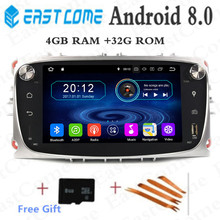 Octa Core 4GB RAM Android 8.0 Car DVD Player For Ford Focus Mondeo Focus C-MAX S-MAX C S Max Kuga Galaxy Car Radio GPS octa core android 8 1 car dvd gps 2 din for ford focus s max mondeo c max galaxy kuga multimedia player wifi car radio video obd