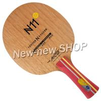 Galaxy Milky Way Yinhe N11s N 11s N 11s OFFENSIVE Table Tennis Blade For Ping Pong