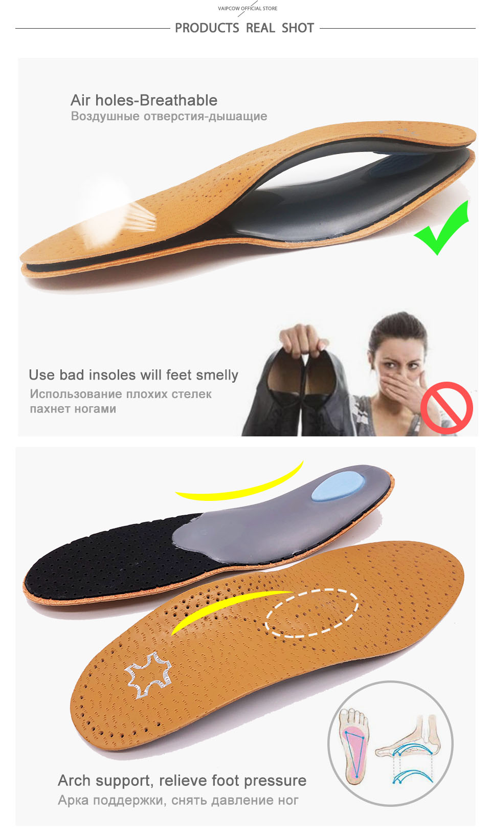 High quality leather orthopedic insole Details 6