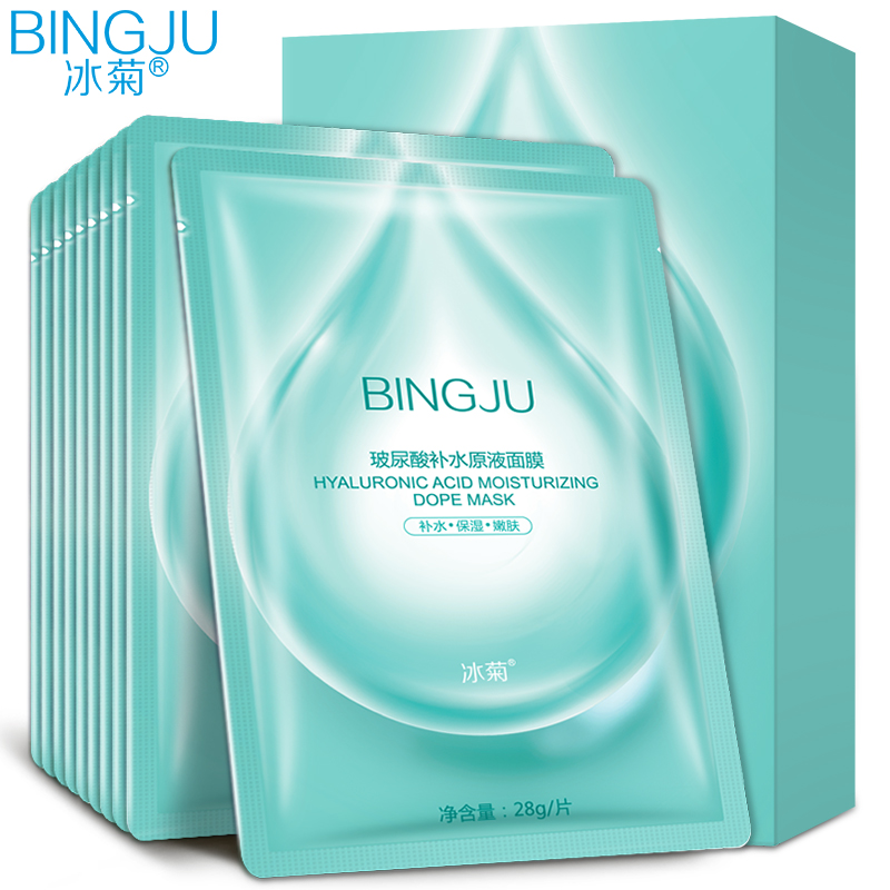 BINGJU 10pcs/box Skin care products Hyaluronic acid hydrating solution face mask Autumn and winter facial mask whiten skin