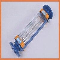 DN50 LZB 50 стекло ротаметр расходомер для жидкости. Фланцевое соединение, LZB50 инструменты расходомеры анализ инструменты измерения потока
