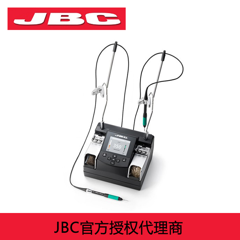 Горячая Бессвинцовая паяльная станция от китайского производителя JBC Роботизированная NANE 2B