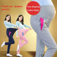 Elastic Waist Maternity Leisure trousers For Pregnancy Clothes For Pregnant Women spring/autumn 2017Maternity Plus Size 5color
