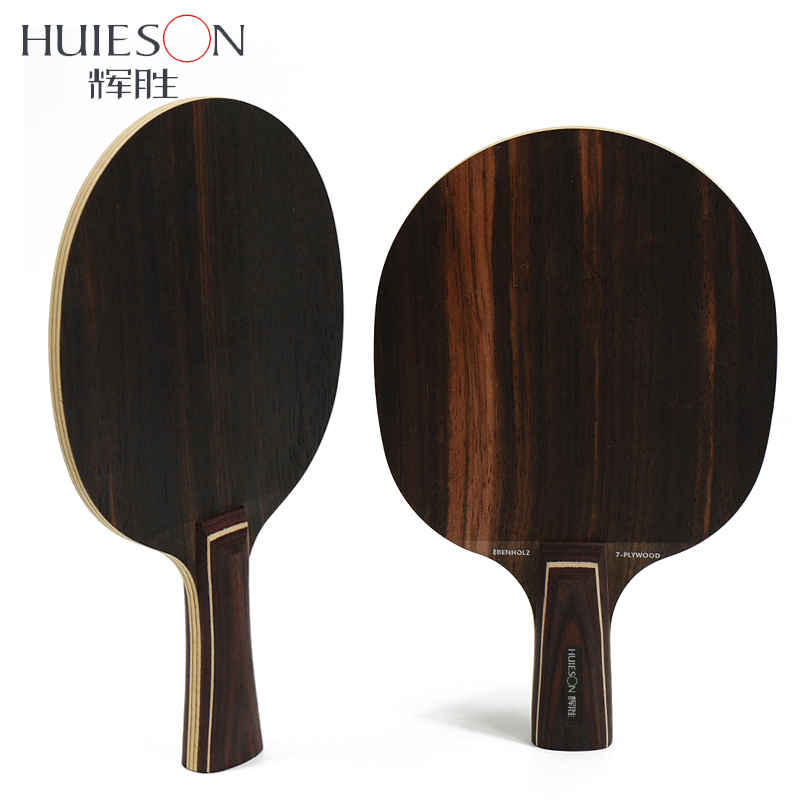 Huieson Super Hard Ebony Wood Table Tennis Blade 7 Ply High Speed Ping Pong Blade for Quick Attack Offensive Players hrt rosewood nct vii table tennis ping pong blade 7 ply wood