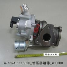 10556006-00 турбозарядка 2,0 T для s6 g6 BYD487ZQA-1118020