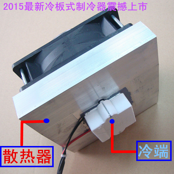 Special offer product XD - 221 pieces of module refrigeration semiconductor cooling refrigerator plate refrigeration module 3mbi50sx 120 02 special offer seckill consumer protection of business integrity quality assurance 100