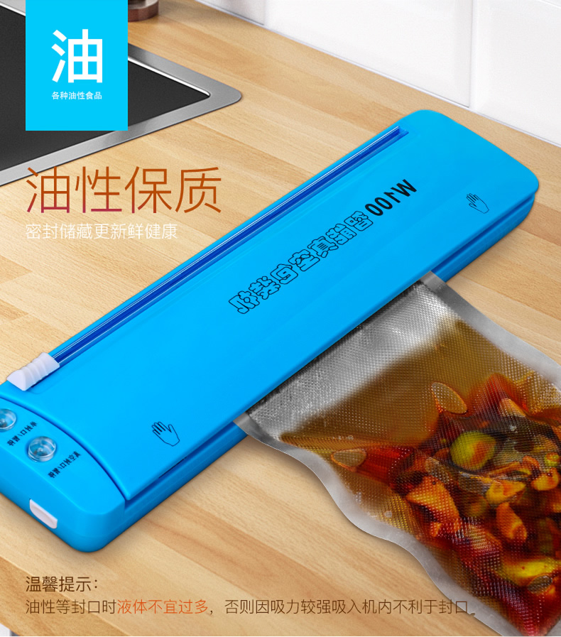 Portable Vacuum Food Sealers Dry Wet 2 In1 Packing Sealing Machine Quite Commercial Plastic Bag Vacuum Heat Sealing Machine