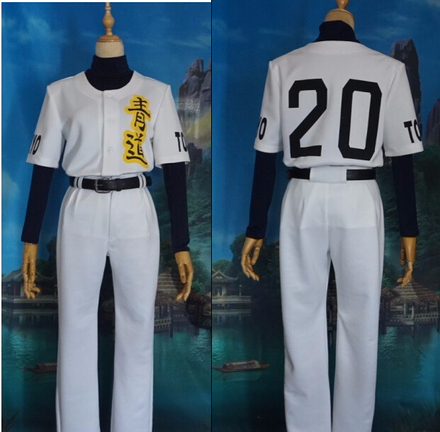 Diamond No Ace Outfit