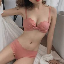 Fashion summer half cup party wedding bra for women t shirt deep u small chest double v super push up 32-38 A B