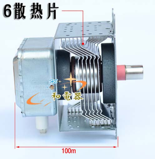 microwave oven parts 2M210-APPLY magnetron 6 fins