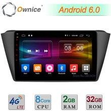 """C500 + 9 """"Android 6.0 Octa Core 2 GB RAM 32 GB ROM 4G LTE WIFI DAB + TPMS DVD Del Coche Multimedia Reproductor de Radio Para Skoda Fabia 2015 2016"""