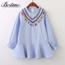 2018 Autumn Girl Dress Cotton Long Sleeve Children Dress Striped Balls Tassels Kids Dresses for Girls