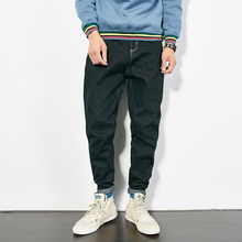 2017 new spring males's japan type denims vogue black informal unfastened denims pant male harem trousers model leisure denim pant Ok107